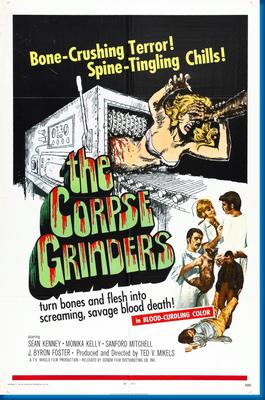 (24inx36in ) Corpse Grinders poster