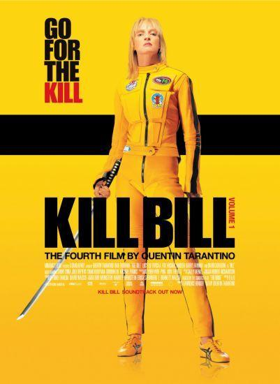 Kill Bill V.1 poster 16inx24in