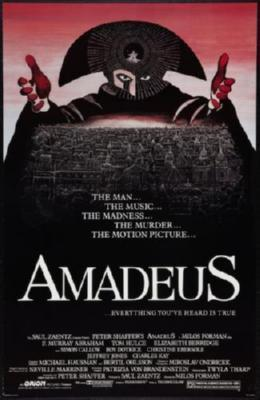 Amadeus Movie Poster 16in x 24in