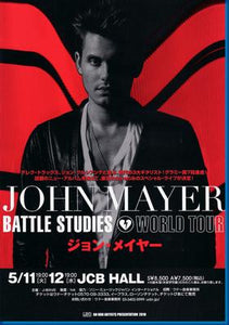 John Mayer Japanese Battle Studies poster| theposterdepot.com