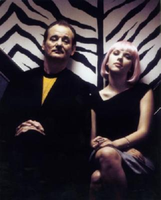Lost In Translation Movie Poster 24in x 36in - Fame Collectibles