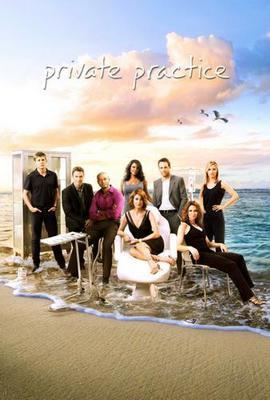 Private Practice poster tin sign Wall Art