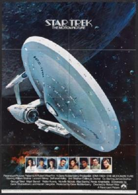 Star Trek Poster 24in x 36in - Fame Collectibles