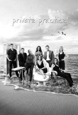 Private Practice black and white poster