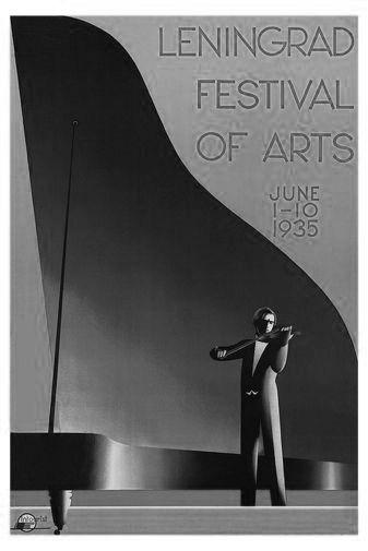 Leningrad Festival Of Arts black and white poster