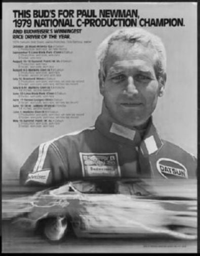 Paul Newman black and white poster