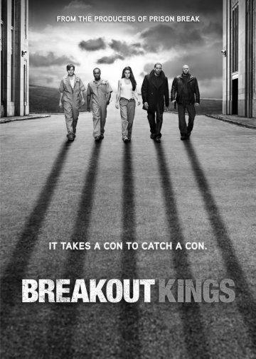 Breakout Kings black and white poster