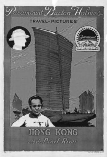 Hong Kong Travel black and white poster