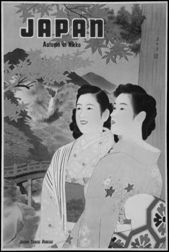 Japan Travel black and white poster