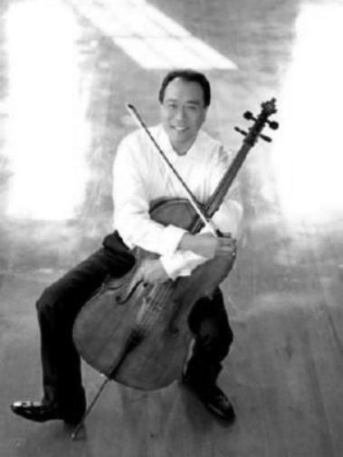 Yo Yo Ma black and white poster