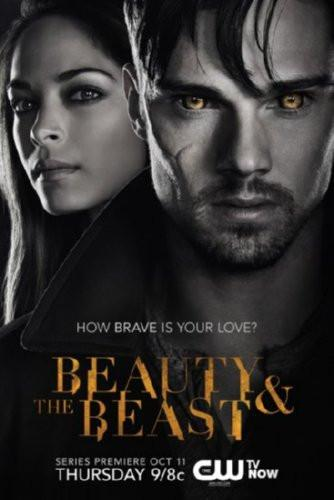 Beauty And The Beast poster 27x40| theposterdepot.com