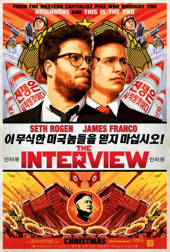 Interview The Movie Mini poster 11inx17in