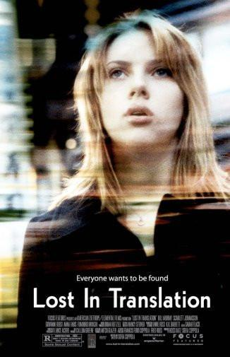 Lost In Translation Movie Poster 24inx36in Poster 24x36 - Fame Collectibles