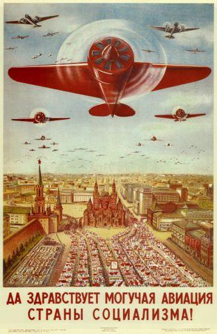 Russian Vintage Planes poster 27x40| theposterdepot.com