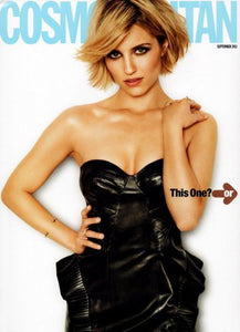 Dianna Agron poster| theposterdepot.com