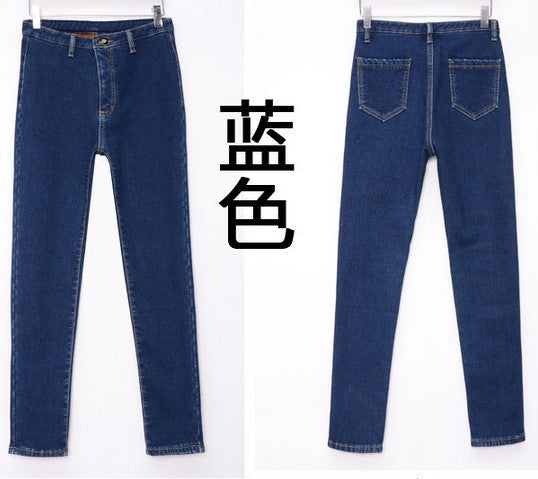 New 2017 Women's jean Pants Female America Famous Desiger Jeans High