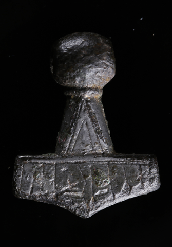 Image of Viking Jewelry artifact