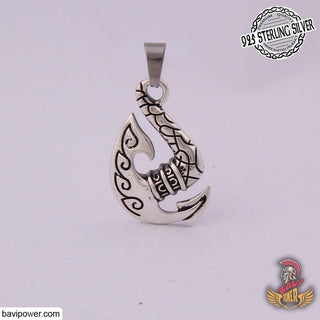 925 Sterling Silver Fish Hook Pendant