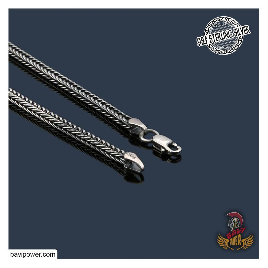 925 Sterling Silver Small King Chain Necklace