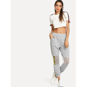 Contrast Fishnet Letter Tape Sweatpants