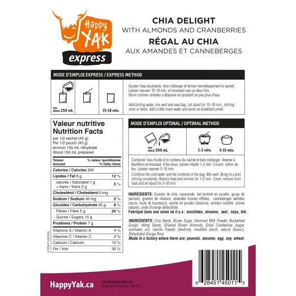 Happy Yak Chia with Almonds and Cranberry Freeze Dried Food
