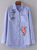 ByChicStyle Casual Polo Collar Patch Pocket Embroidery Striped Shirts&Blouse