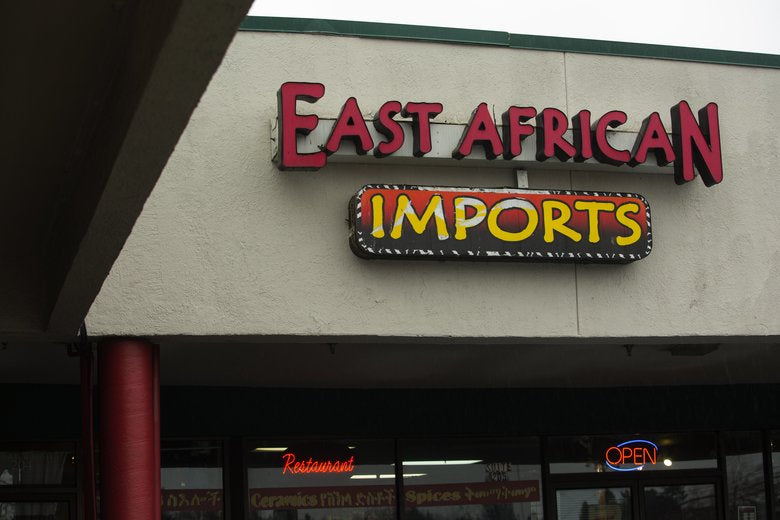 East African Imports LLC