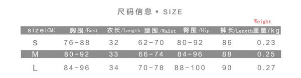 Patchwork Scoop Crop Top with Low Waist Long Skinny Legging Women Two Pieces Sports Yoga Set