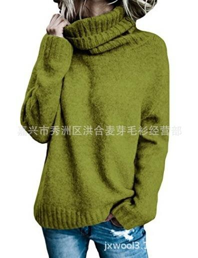 High Neck Pure Color Loose Women Autumn Sweater