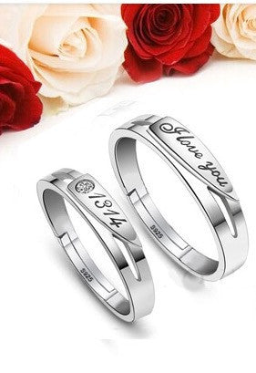Couple simple ring opening personality