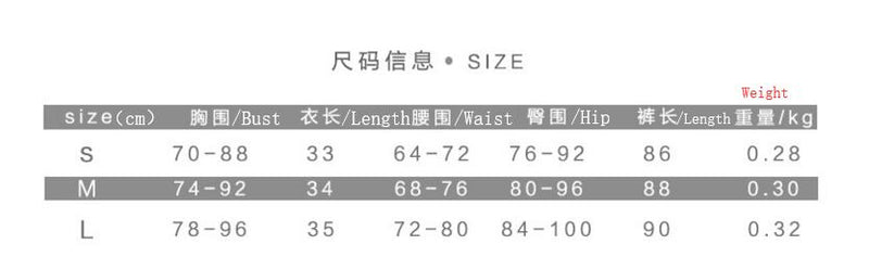 Pure Color Crop Top High Waist Leggings Women Two Pieces Yoga Sports Set
