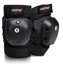 ProPro - Elbow Pads 護肘