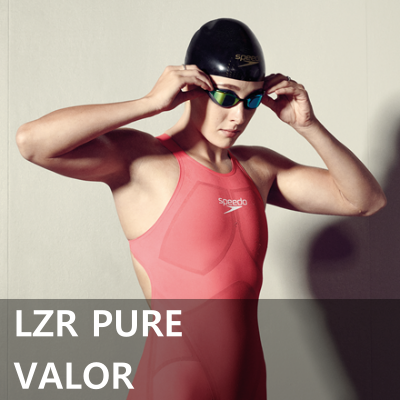 Speedo LZR Pure Valor Performance Racesuits - Kneeskins and Jammers