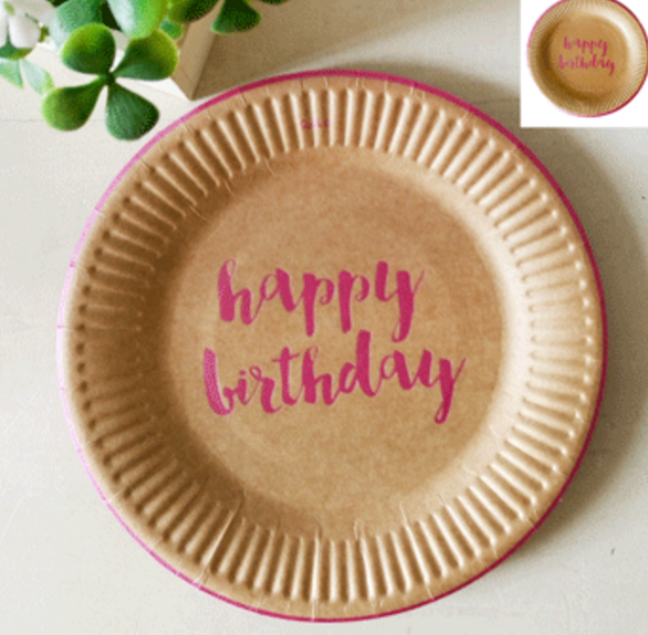 12pk 18cm Happy Birthday Foiled Pink Paper Plate
