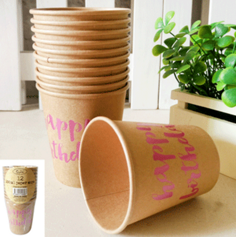 12pk 200ml Happy Birthday Foiled Pink Paper Cups