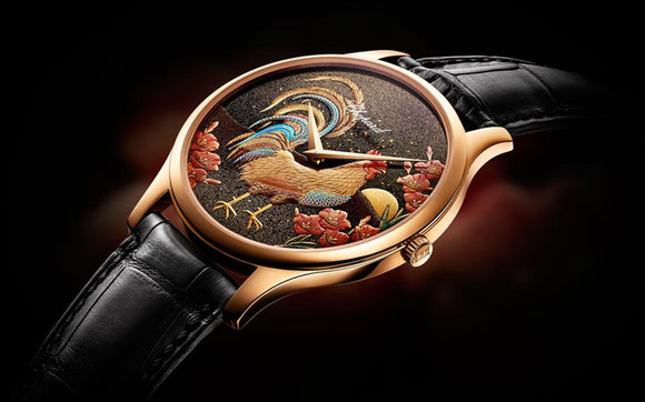 Ulysse Nardin Classico Enamel Champleve - The Luxury Well