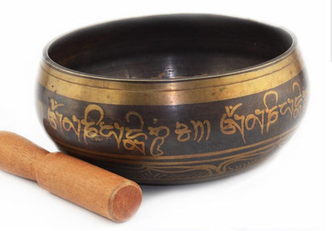 Large 14.5cm Tibetan Singing Bowl - Hand Hammered
