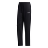 adidas - Men's Essentials Fleece Sweatpants (FL0350)
