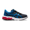 Asics - Kids' (Preschool) Gel-Quantum 90 2 (1024A045 022)