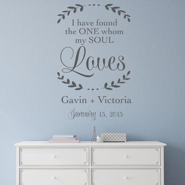 I Have Found The One Personalized Monogram Wall Decal
