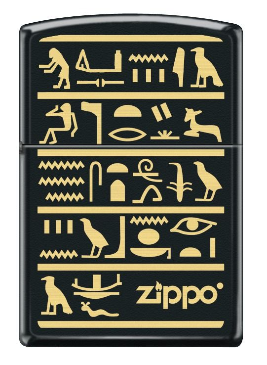 218 MP 400082 STONE HIEROGLYPHICS