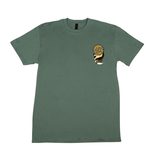 Santa Cruz Group Dot Regular S/S T-Shirt Royal Pine