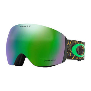 Oakley 2019 Flight Deck™ (Asia Fit) Camo Vine Jungle with Prizm Snow Jade Iridium