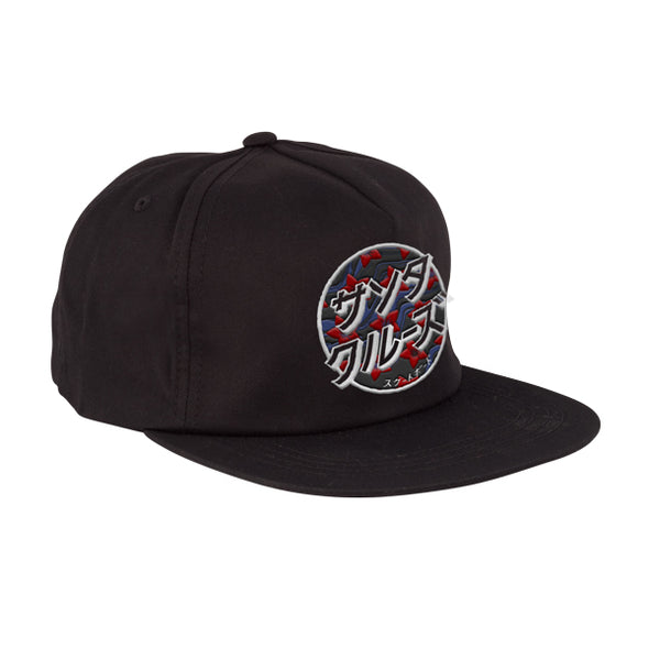 Santa Cruz Japanese Blossom Dot Unstructured Snapback Black