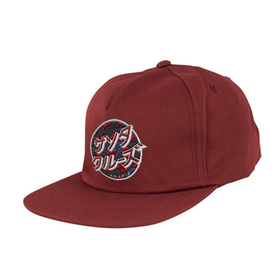 Santa Cruz Japanese Blossom Dot Unstructured Snapback Burgundy