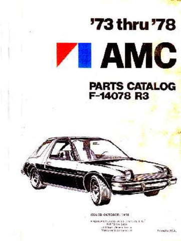 1973-1978 AMC Parts & Accessories Interchange Catalog
