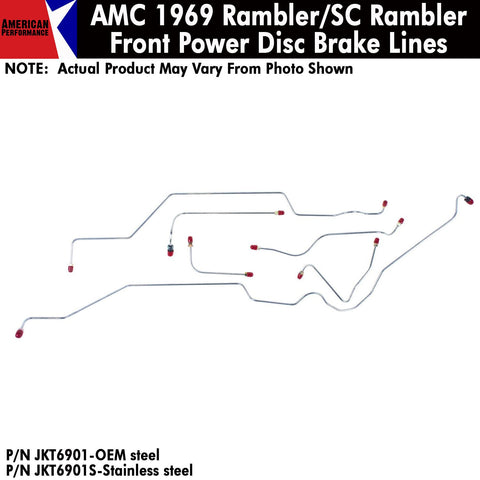 Disc Brake Line, Power Front, 5-Piece, 1970 AMC AMX, Javelin (OE Steel or Stainless)