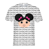 AFRO PUFFS AND PINK BOWS KIARA COCOA CUTIE Kids Performance Tee