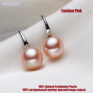 Ashiqi Designer Pearl Earrings