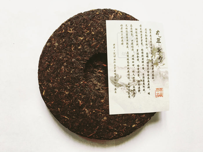 Dragon Shu Pu'er 2012